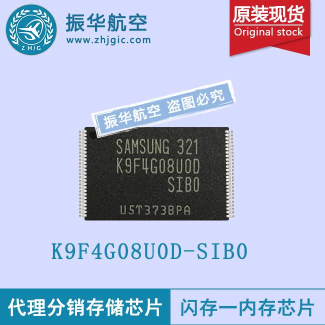 K9F4G08U0D-SIB0