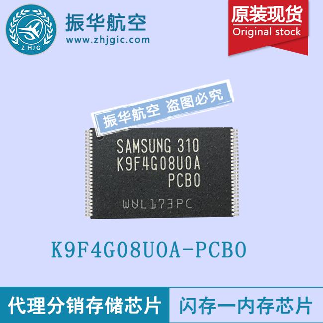 K9F4G08UOA-PCBO