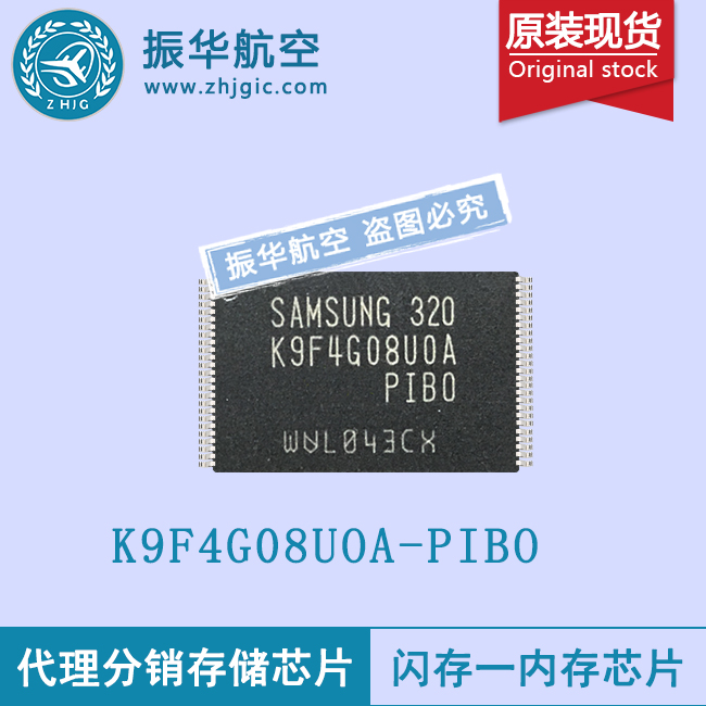 K9F4G08UOA-PIBO