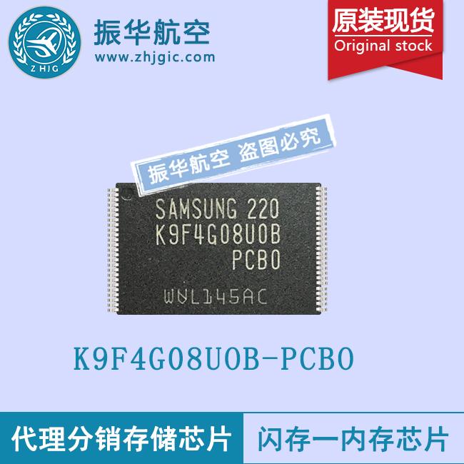 K9F4G08UOB-PCBO