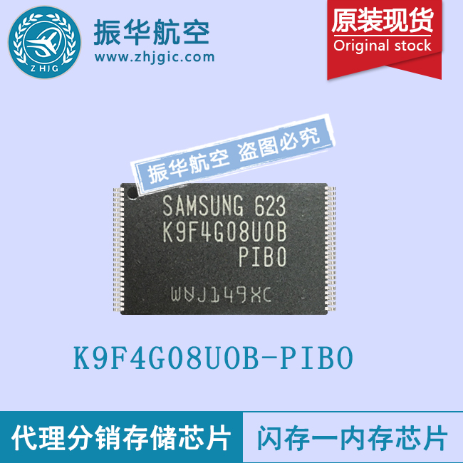 K9F4G08UOB-PIBO