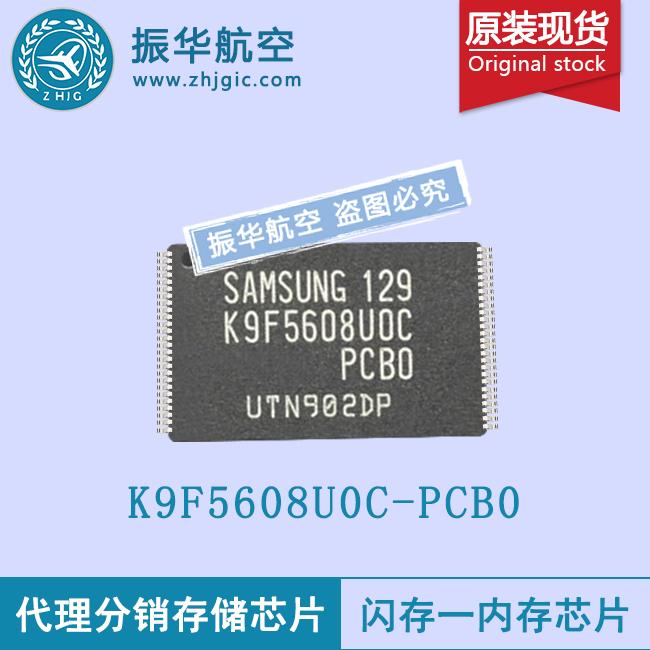 K9F5608U0C-PCB0