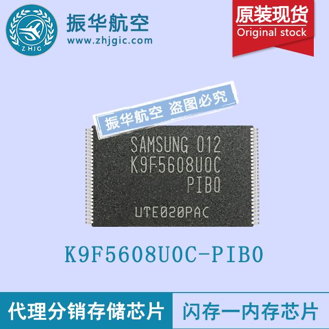 K9F5608U0C-PIB0