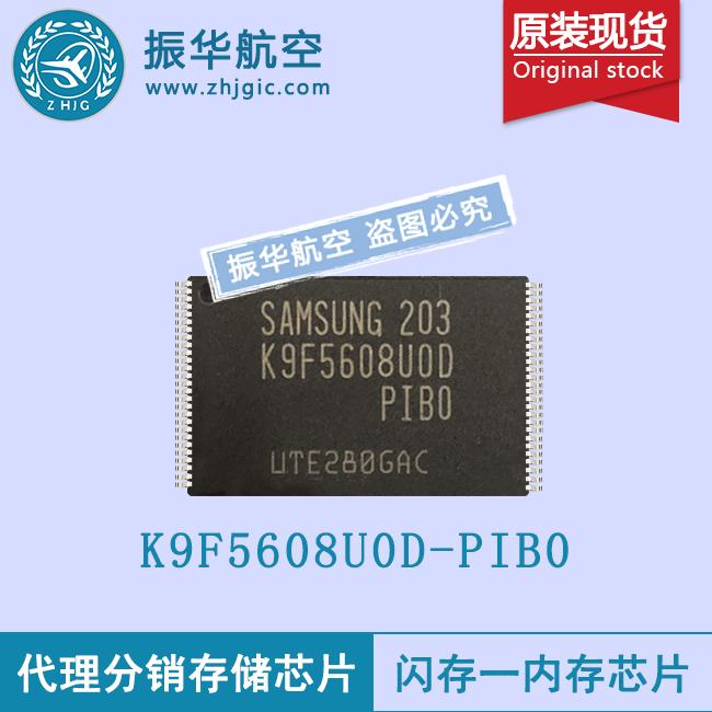 K9F5608U0D-PIB0