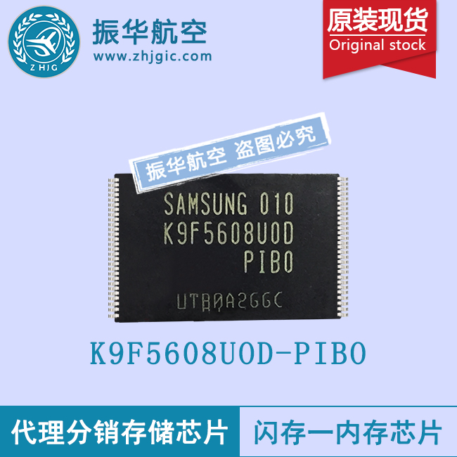 K9F5608UOD-PIBO