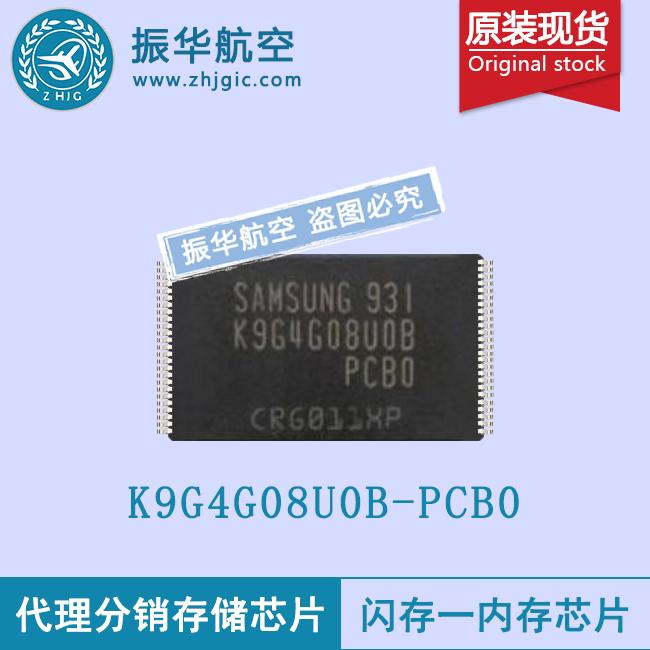 K9G4G08U0B-PCB0