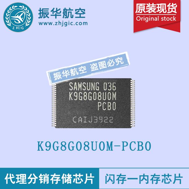 K9G8G08U0M-PCB0