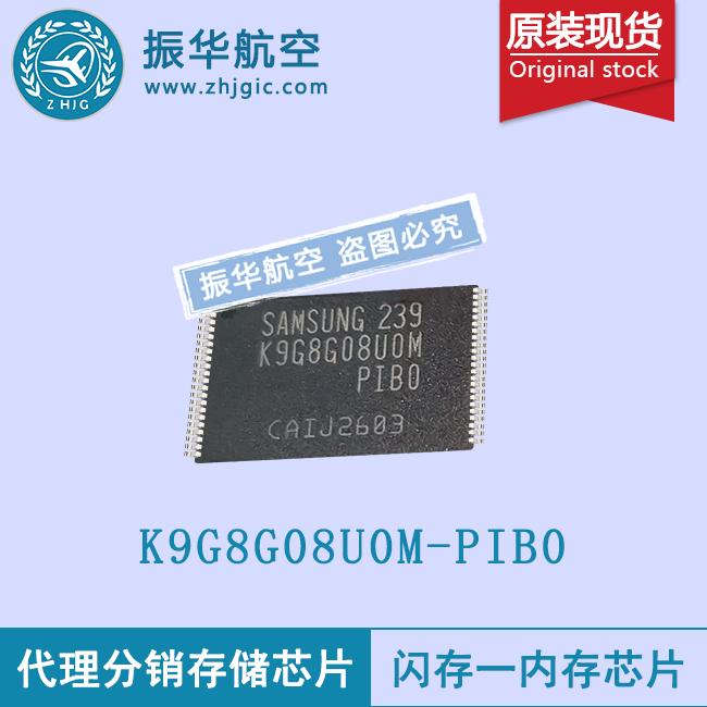 K9G8G08U0M-PIB0