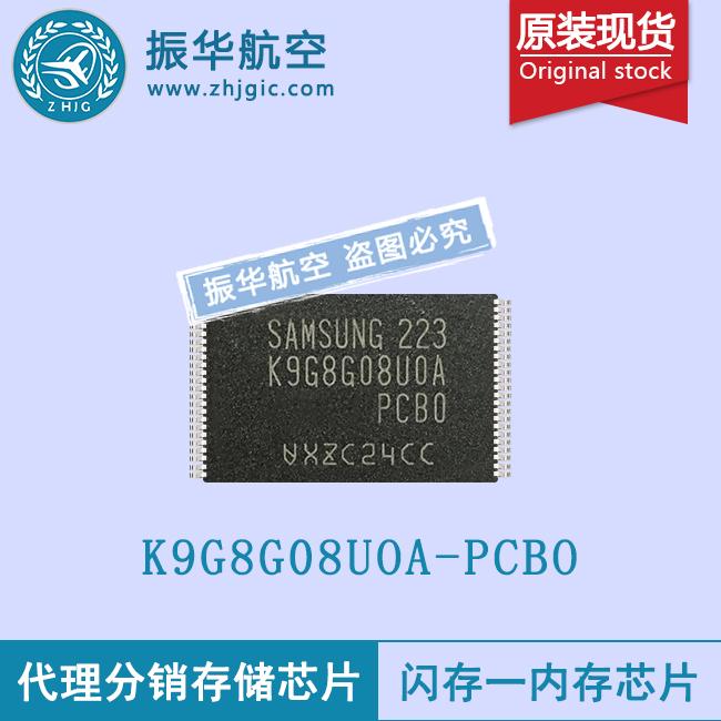 K9G8G08UOA-PCBO