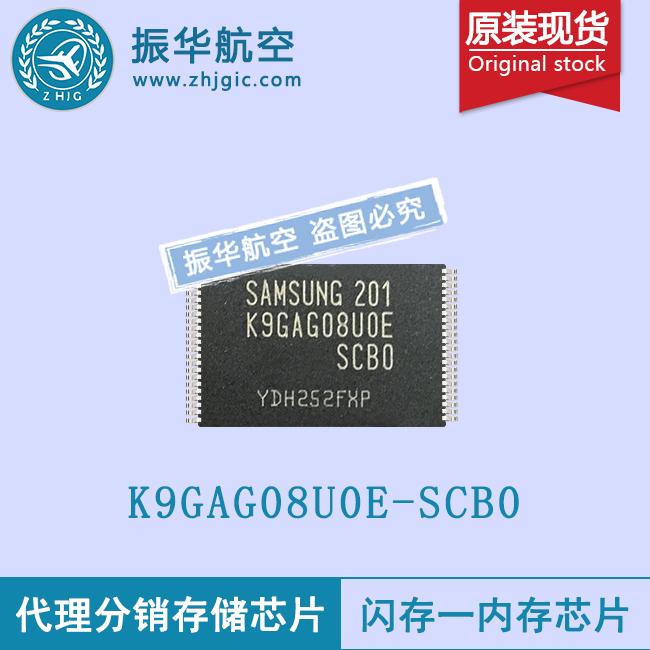 K9GAG08U0E-SCB0