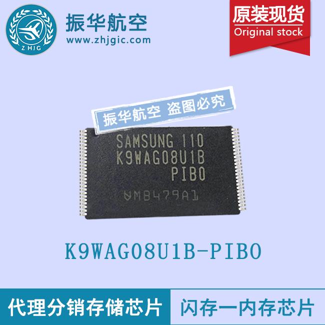 K9WAG08U1B-PIBO