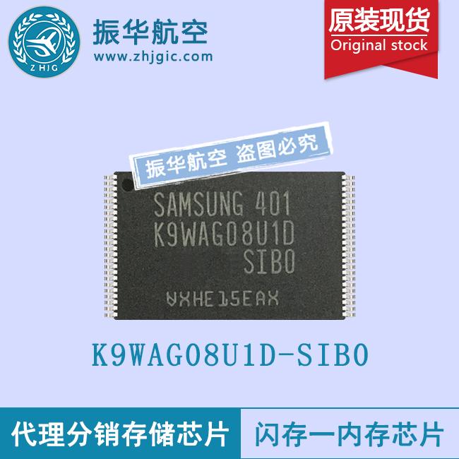 K9WAG08U1D-SIB0