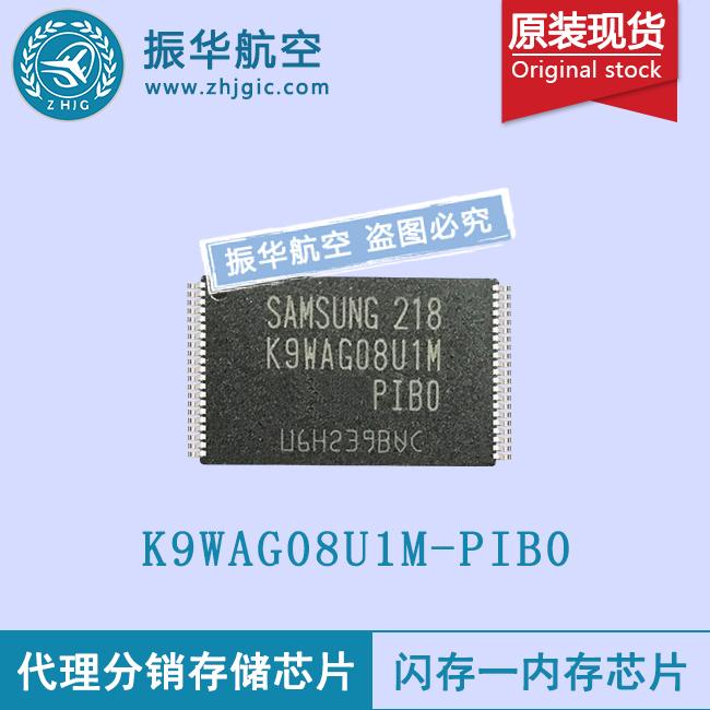 K9WAG08U1M-PIB0