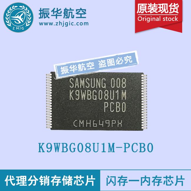 K9WBG08U1M-PCB0