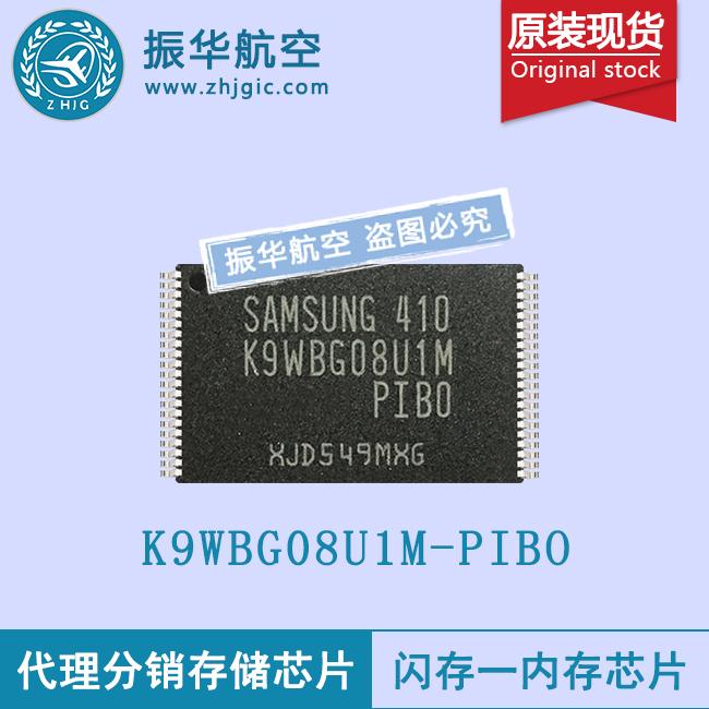 K9WBG08U1M-PIBO