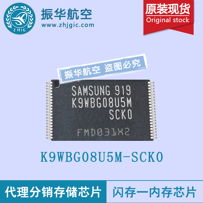 K9WBG08U5M-SCK0