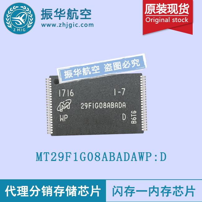 MT29F1G08ABADAWP:D