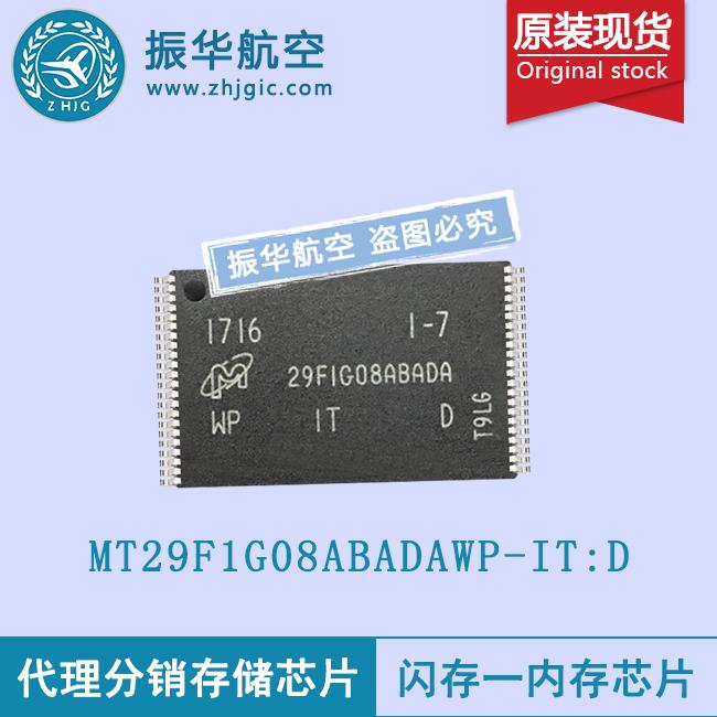 MT29F1G08ABADAWP-IT:D