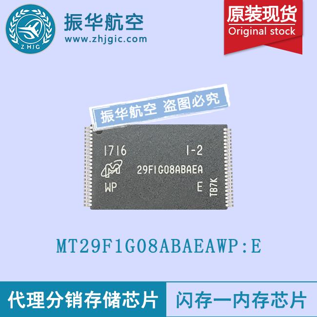 MT29F1G08ABAEAWP:E