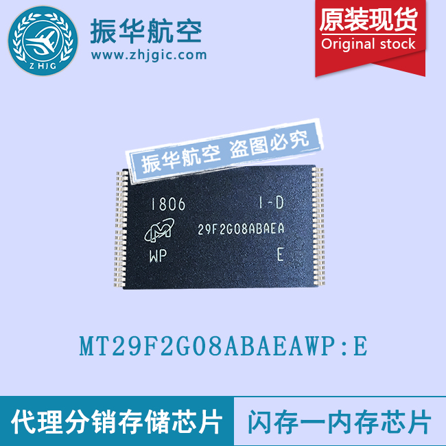 MT29F2G08ABAEAWP:E