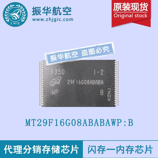 MT29F16G08ABABAWP:B
