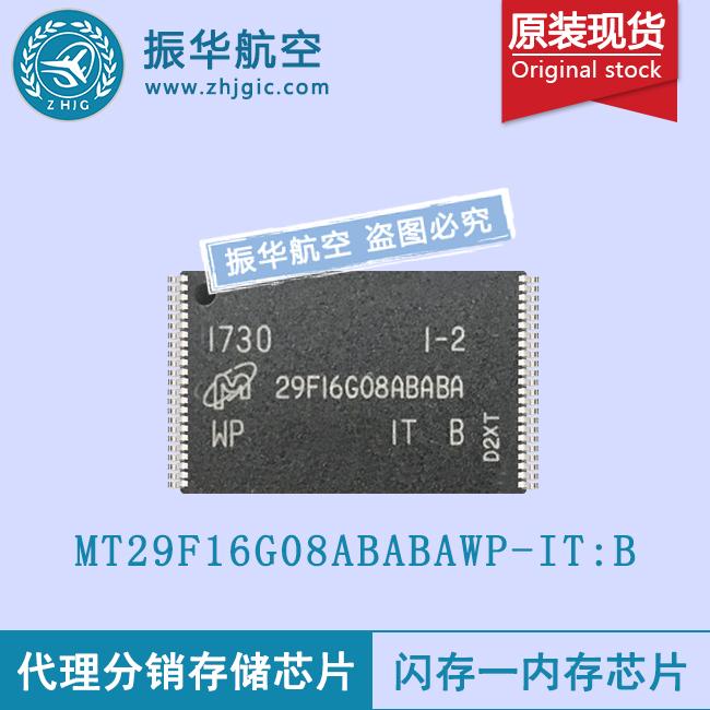 MT29F16G08ABABAWP-IT:B