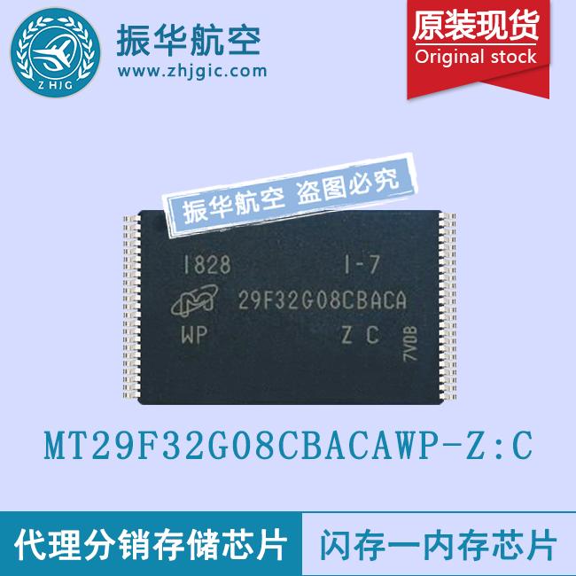 MT29F32G08CBACAWP-Z:C