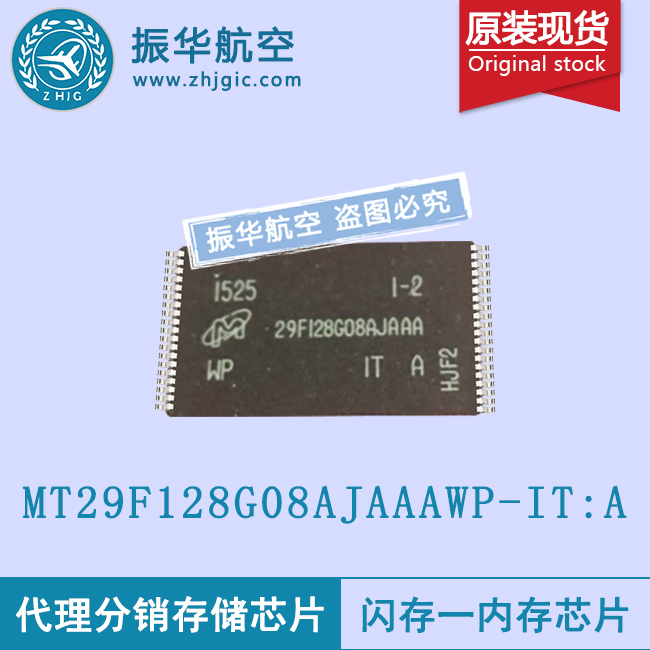 MT29F128G08AJAAAWP-IT:A