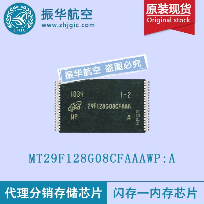 MT29F128G08CFAAAWP:A