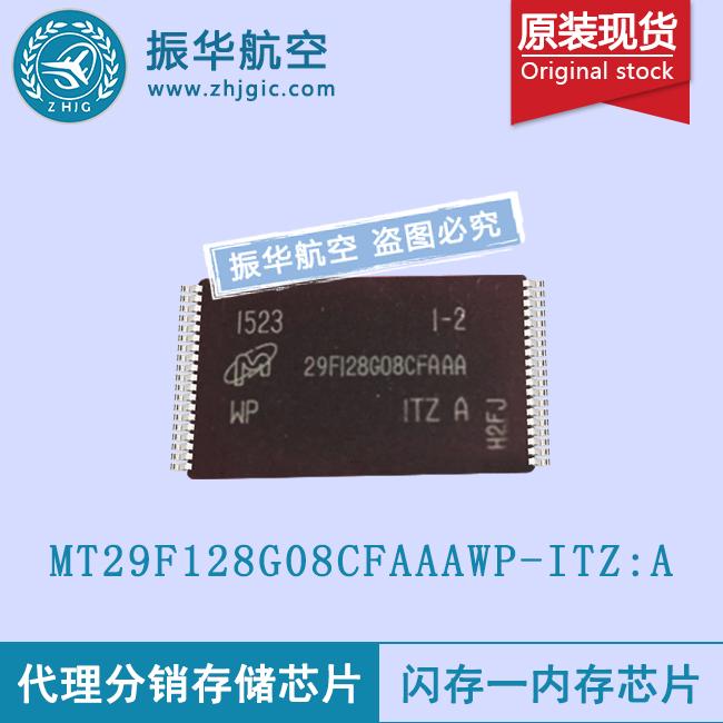 MT29F128G08CFAAAWP-ITZ:A