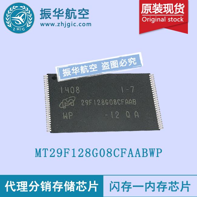 MT29F128G08CFAABWP