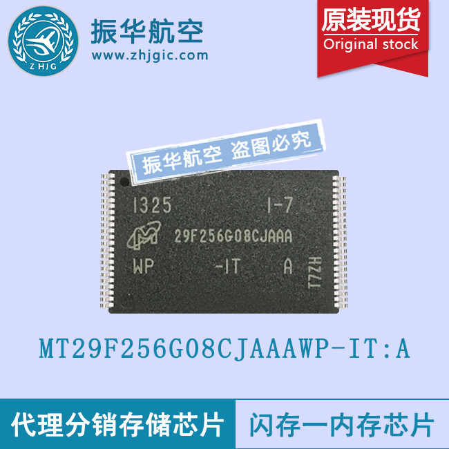 MT29F256G08CJAAAWP-IT:A