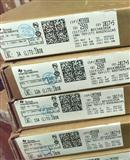 电压比较器/LM339DR 编带