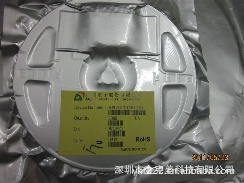 MOS管子代理ANPEC茂达APL5312-15BI-TRL,公司现货,电源管理,真空包装!