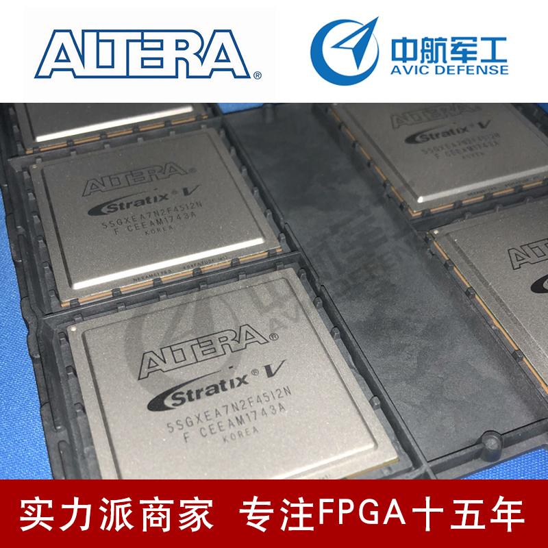 原装现货FPGA嵌入式EP2AGX45DF29C5N