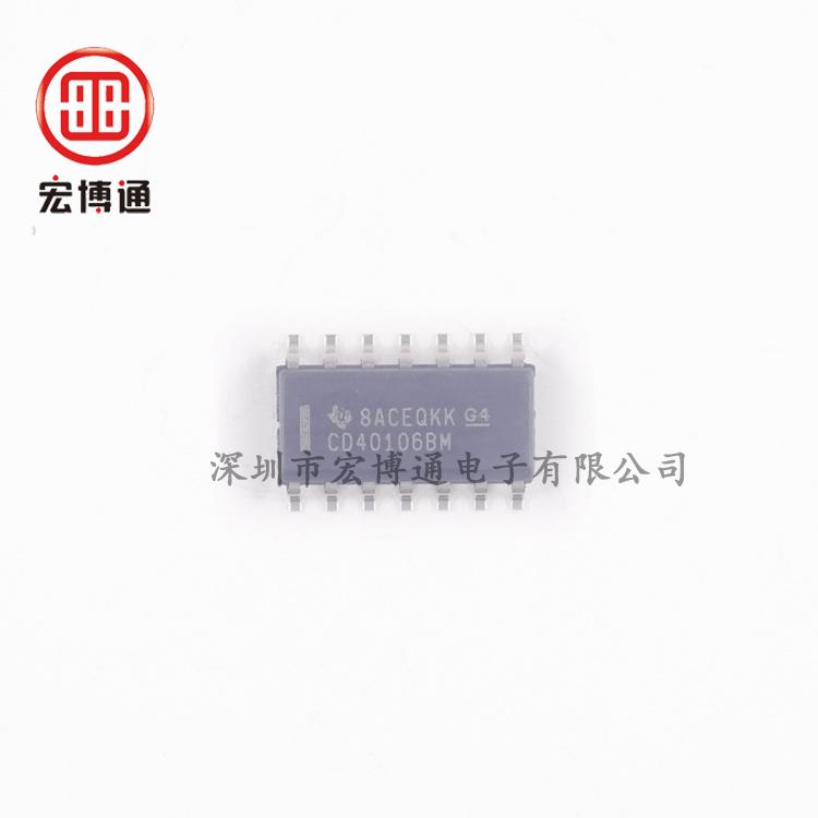 CD40106BM96