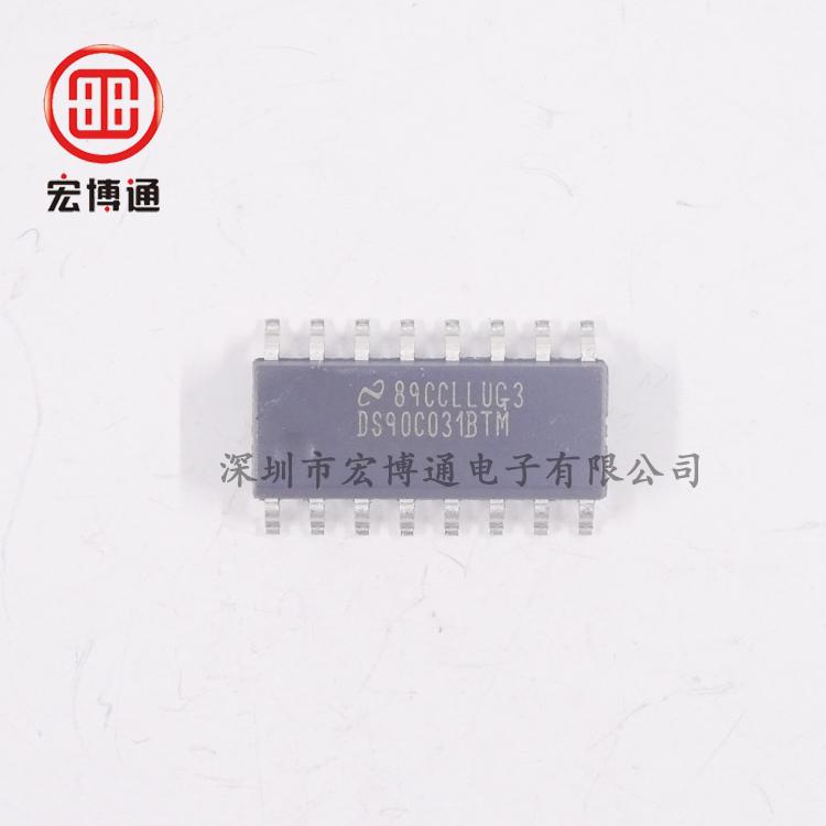 DS90C031BTMX