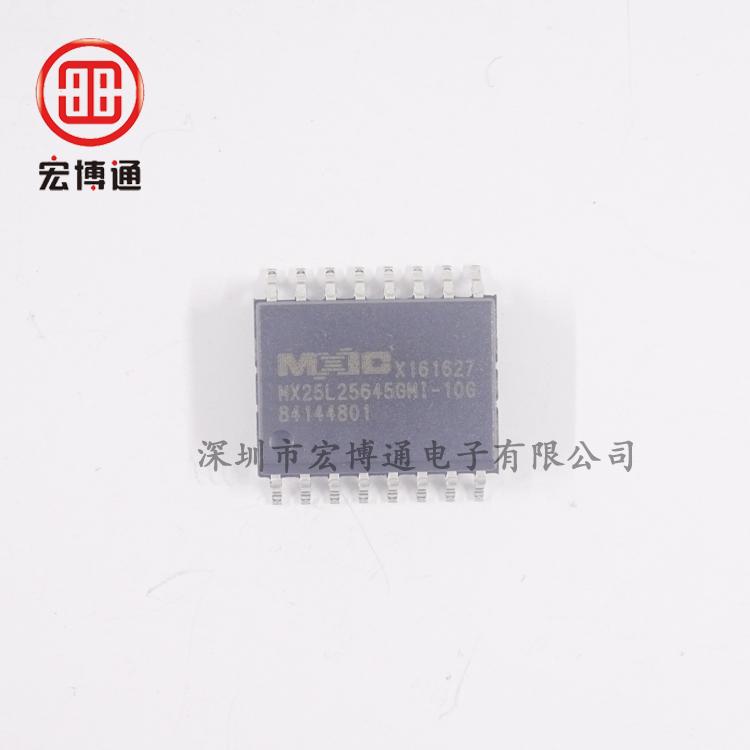 MX25L25645GMI-10G