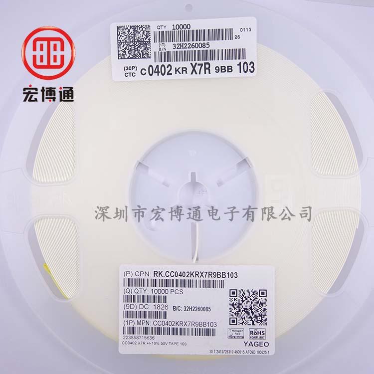 0402 X7R 10NF 50V +-10%