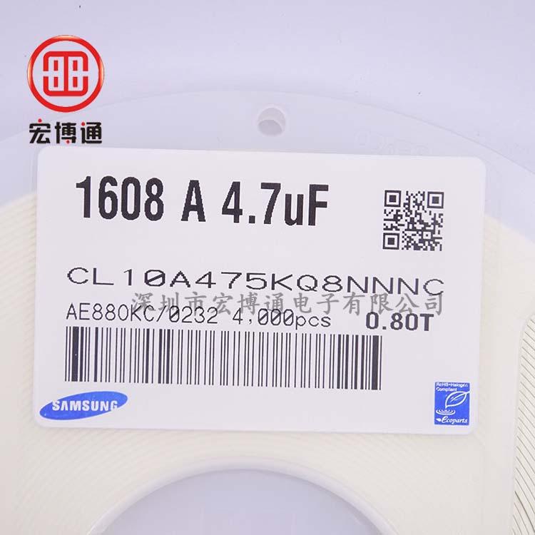0603 X5R 4.7UF 6.3V +-10%