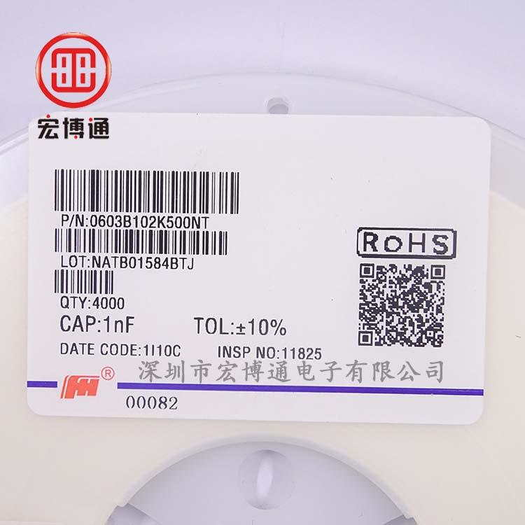 0603 X7R 1NF 50V +-10%