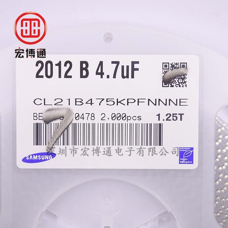 0805 X7R 4.7UF 10V +-10%