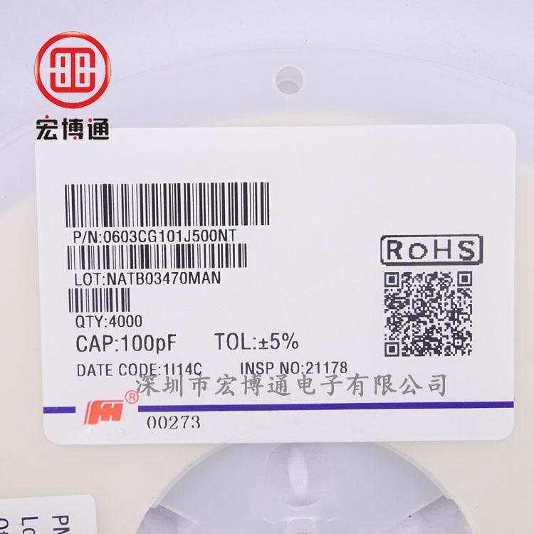 0603 C0G 100PF 50V +-5%