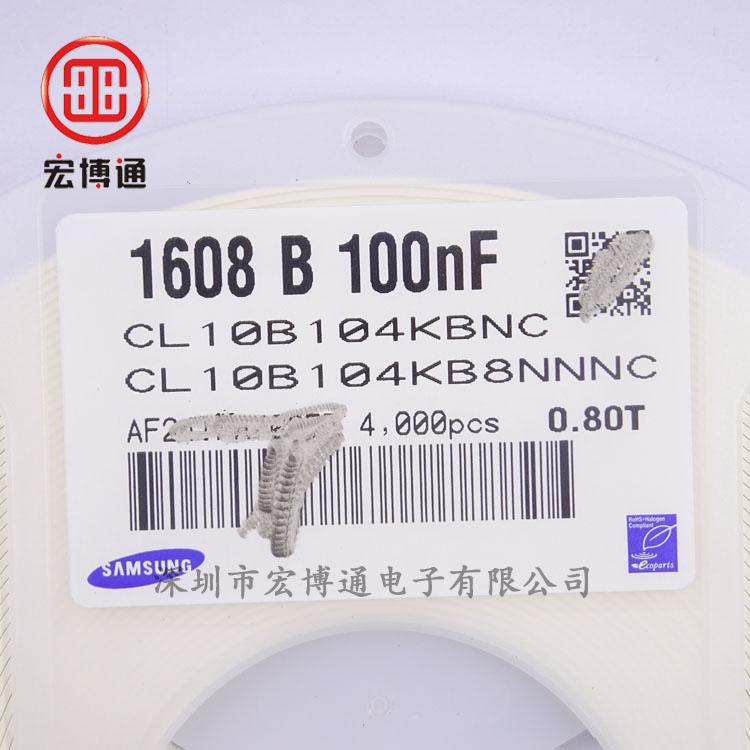 0603 X7R 100NF 50V +-10%