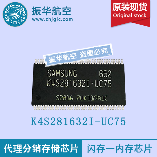 K4S281632I-UC75