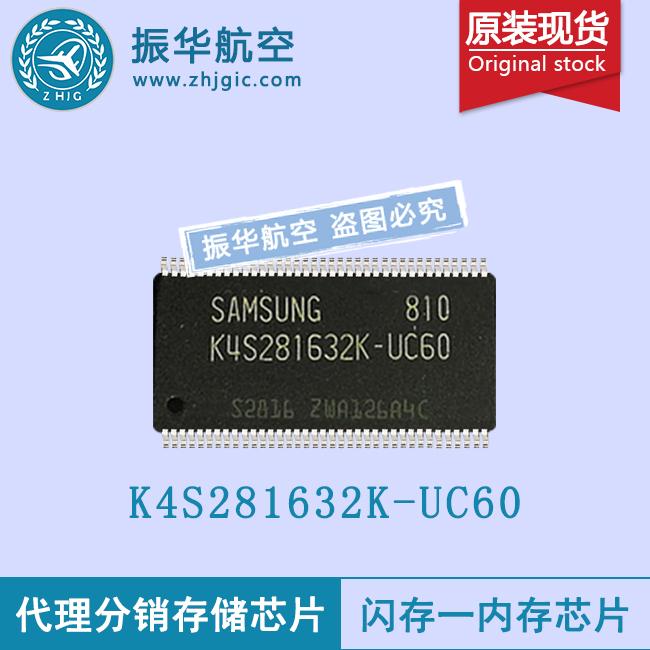 K4S281632K-UC60