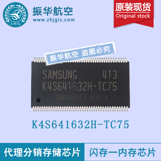 K4S641632H-TC75