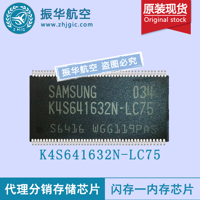 K4S641632N-LC75