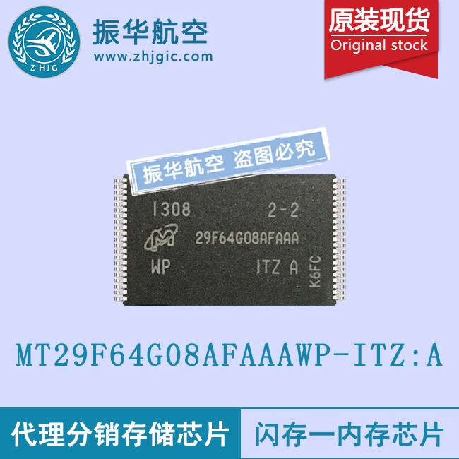 MT29F64G08AFAAAWP-ITZ:A