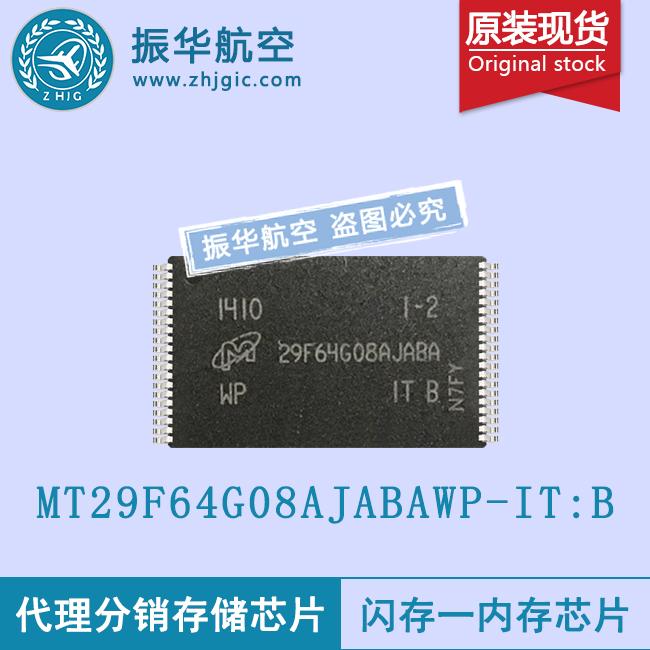 MT29F64G08AJABAWP-IT:B